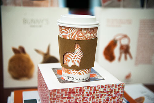 Graphic design - student work - a coffee cup
