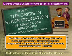 Panel discussion: The Crisis in Black Education @ Snidow Chapel | Lynchburg | Virginia | United States