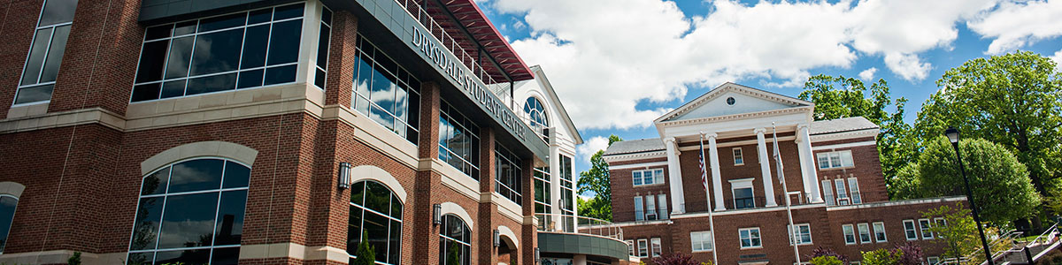 View of Drysdale Student Center and Hall Campus Center