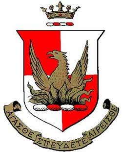 Alpha Sigma Alpha seal